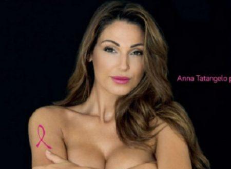 Del perchè le tette di Anna e una Peugeot non sono la rappresentazione del cancro al seno che vogliamo #pinkwashing