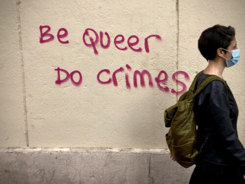 Carmen Maria Machado: l'amore, la violenza e l'archivio | In the Dream House